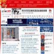 中国创意同盟