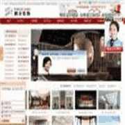 中国学前教育研究会