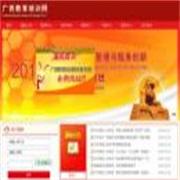 中国农药工业协会