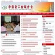 上海市临床检验中心