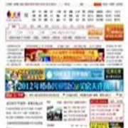 芜湖市地税局网上申报